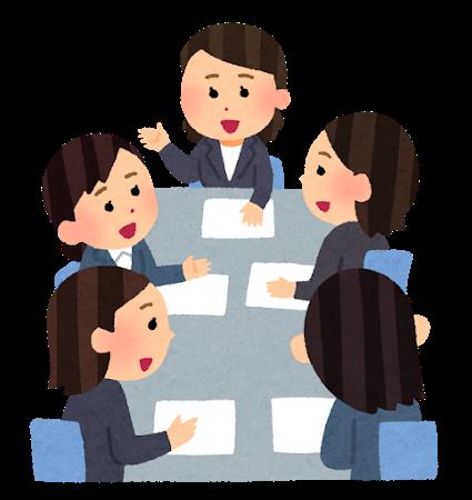 会議をする女性社員